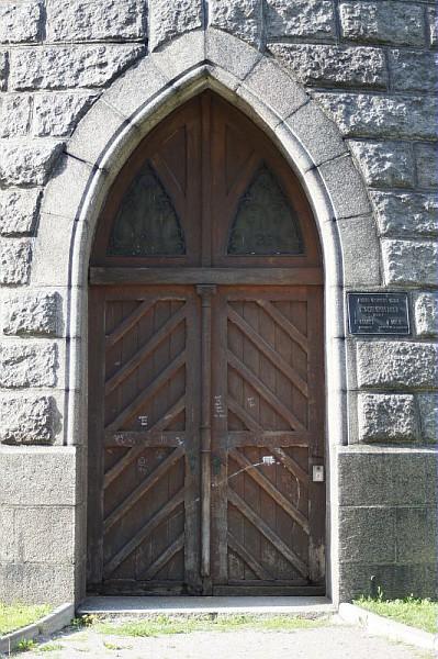 Porte du château d'eau (OT Colmar)