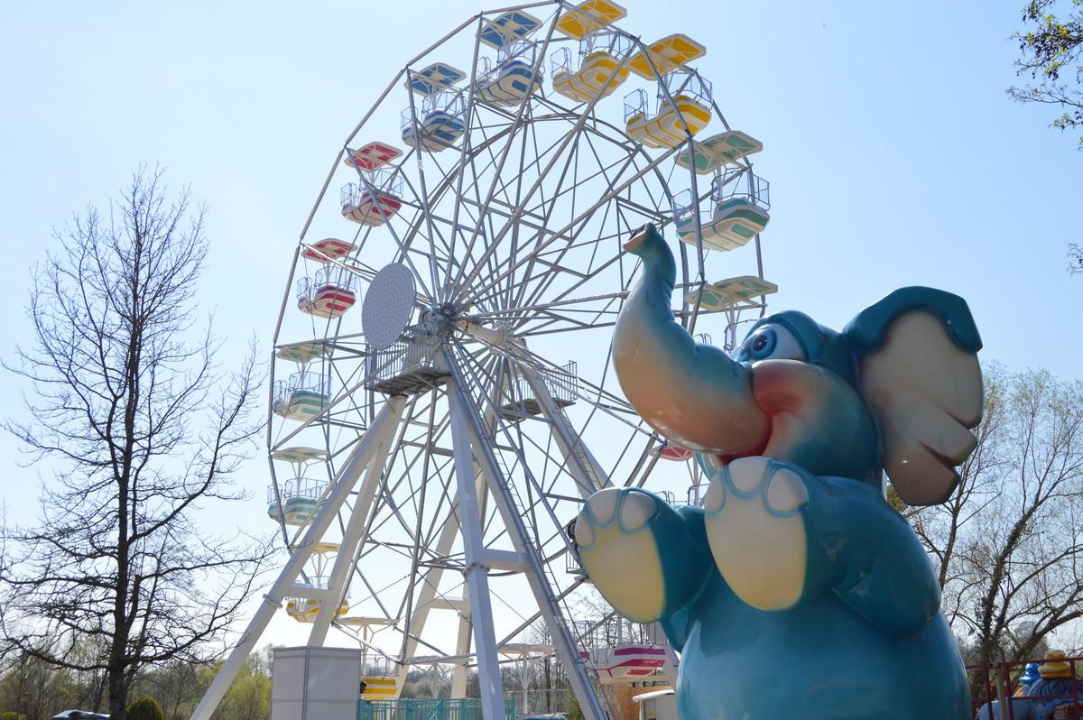Didiland Parc d'attractions