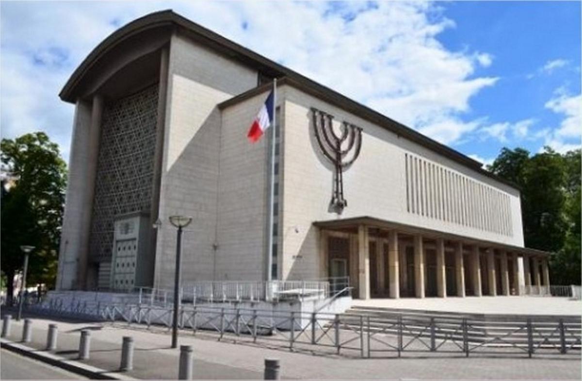 La synagogue de la paix for Salon de la gastronomie strasbourg