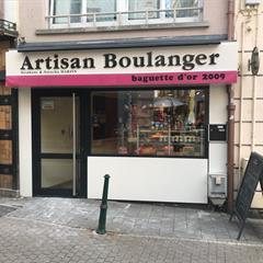 The Boulangerie MARZIN - © Boulangerie MARZIN
