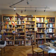 Librairie Mille Feuilles, place Goutzwiller à Altkirch - © Crédit Photo : Office de Tourisme du Sundgau