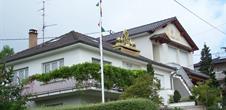 Temple bouddhiste tibétain Sakya Tsechen Ling