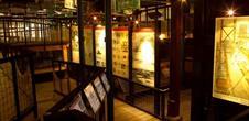 Exposition 'Mémoire de Saumon'