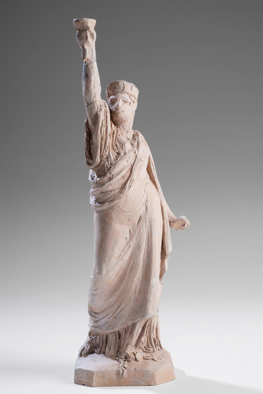 Exposition temporaire : Lafayette et la Liberté