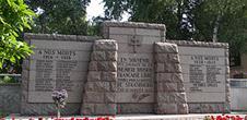 Monument à la gloire de la 1ère DFL