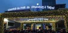 2016 : Le Marché de Noël de Strasbourg à Taipei