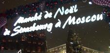 2012 et 2013 : Le Marché de Noël de Strasbourg à Moscou