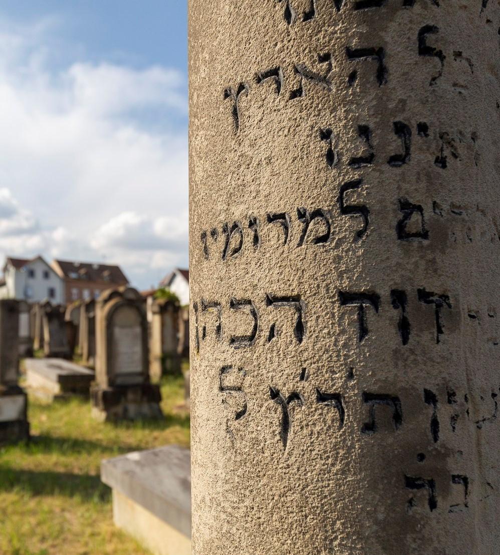 Le patrimoine juif de Bischheim