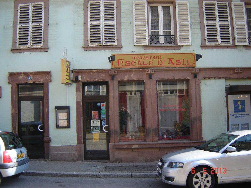 Restaurant l'Escale d'Asie